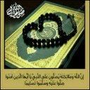 محمد الحربي (@0123456789z7827) Twitter