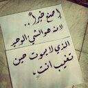 r (@59Abdullah) Twitter