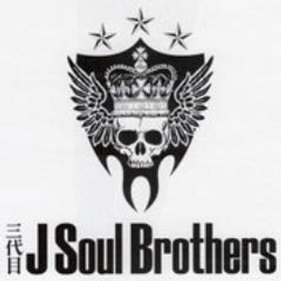 Brothers Of Soul You Better Believe It A Lifetime