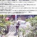 廃滅健康保険料改悪狂男女組刑務官 (@594564ginko) Twitter