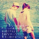 nagi♡ (@0801Ngsr) Twitter
