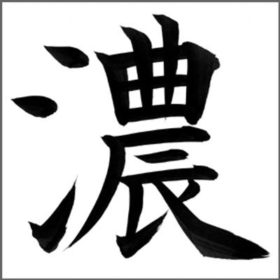 A. Toyokura(豊倉 濃) (@a_ttt...