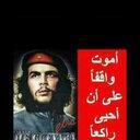 Abbass Hammoud (@1975Abbass) Twitter