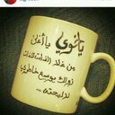 سبحان الله (@0502486146aa) Twitter