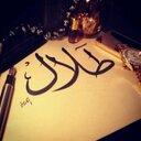 طلال ال راكان (@0552817131) Twitter