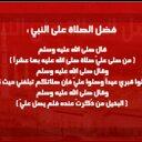 صدقه لنوره بنت زيد (@0990731211242) Twitter