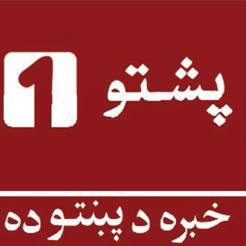@Pashto1tv