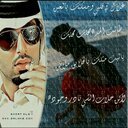 آلُبْرٍق آلُحٍزيَنْ (@0555726780nn) Twitter