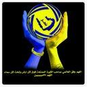 الهارف  (@0554205773) Twitter