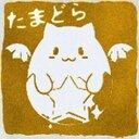 ぽん (@0313shunpon) Twitter