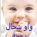 mohammed razim (@1962razimmizar1) Twitter