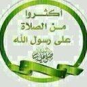 salem (@19735Salem) Twitter