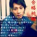 かあい∞ (@0507Wk3dp8) Twitter