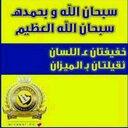 أبووسن (@0546717512) Twitter