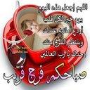 محمد (@0592435356) Twitter