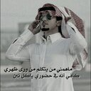 حمود$ (@0550152236) Twitter