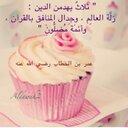 Hadeel (@11Shdeweryu62) Twitter