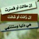 ماجد  (@05587026) Twitter