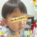 《優☆Nick》 (@0811_nick) Twitter