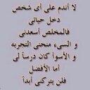 عبدالرحمن   (@05hfghgajkhfg) Twitter