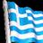 greco_news