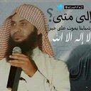 Majed Ba5shwen (@0546117714) Twitter