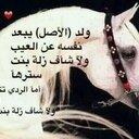 ياسر الحربي (@0563767974) Twitter
