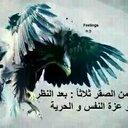 فديتك  (@0550340052yfdh1) Twitter