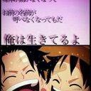 ??、 (@0312029_yosi) Twitter
