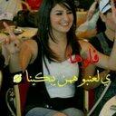 آميره.. (@575Mm) Twitter