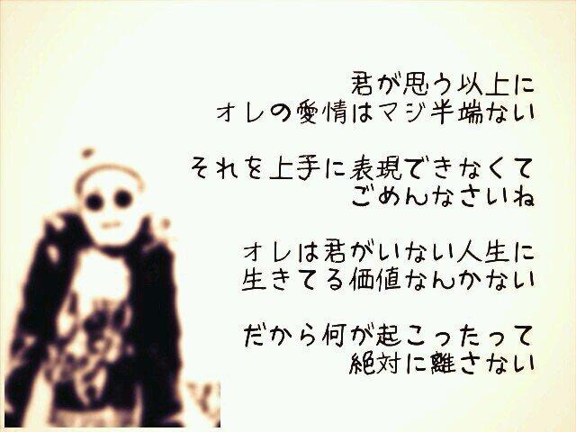 寿君 歌詞Bot