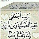 اللهم اصلح نيتي (@0198776) Twitter