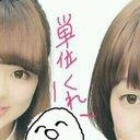 おけもと (@0317Okemoto) Twitter