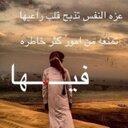 عبدالمجيد العتيبي (@11mgeed) Twitter