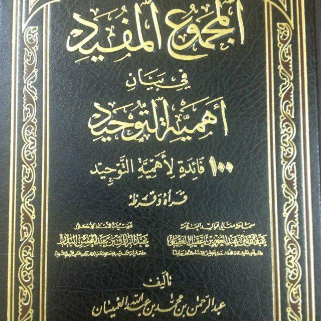 د.عبدالرحمن العميسان