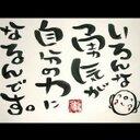 takaaki nemoto (@0078nemoto) Twitter
