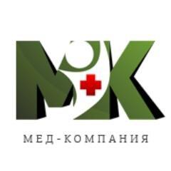 Номер 1 городской больницы в усть-каменогорске