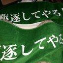 fourmuler (@0091Ro1101) Twitter
