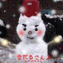 雪だるさん@みさきに片思い中♡ (@0522Chiuchi) Twitter