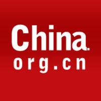 China.org.cn