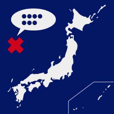 地震マップ @eq_map