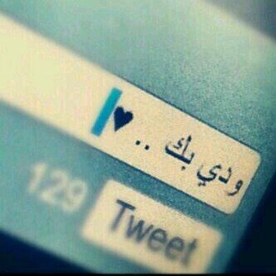 Media Tweets By حبيبي أحبك Alsaltanahoman Twitter
