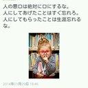 遼 (@11ryo2727) Twitter