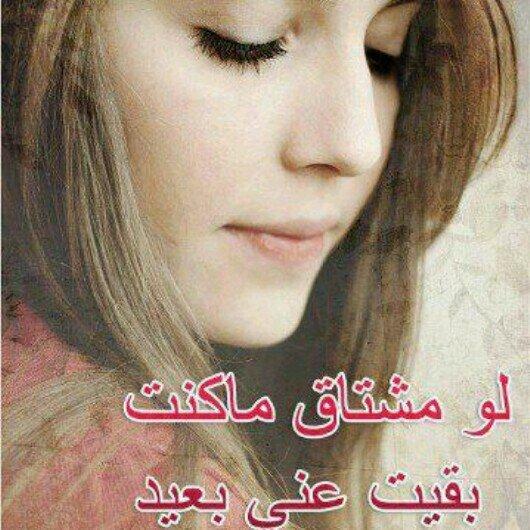 حبك ملكني Graaam126 Twitter