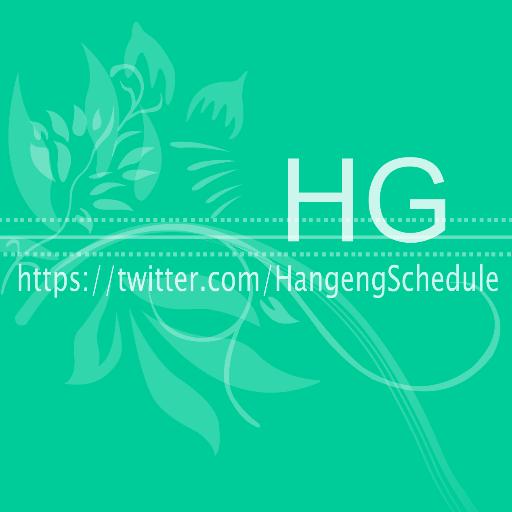 HangengSchedule