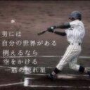 すえとみ  ひろき (@02hrk89) Twitter