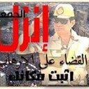 محمدسيد محمد (@01224444245) Twitter