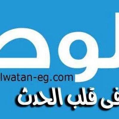 الوطن المصريه