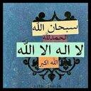 فهد  ιﻟشمہړې⃰˛˛ (@0560835808) Twitter