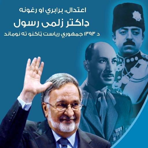 @Zalmai_Rassoul